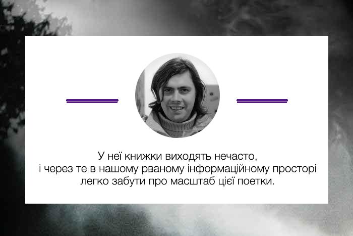 redakcia_chytaje_t2_koc