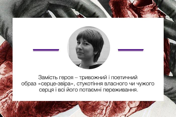 redakcia_chytaje_t2_p