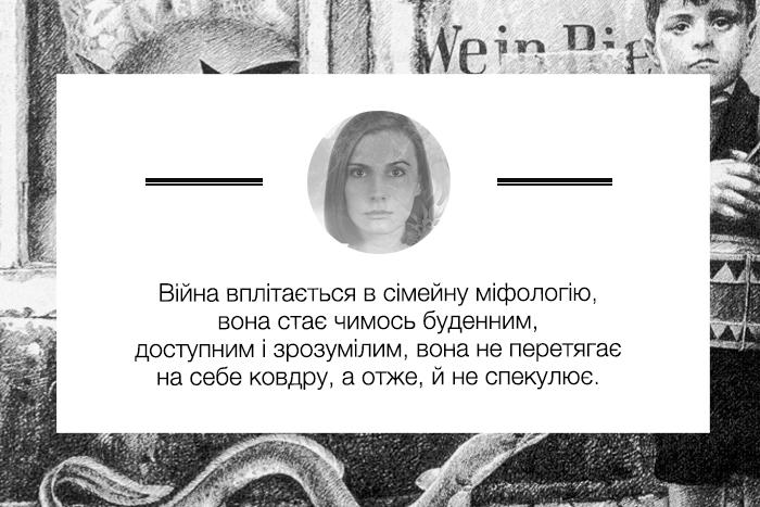 redakcia_chytaje_tania1