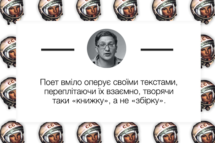 redakcia_chytaje_zavad