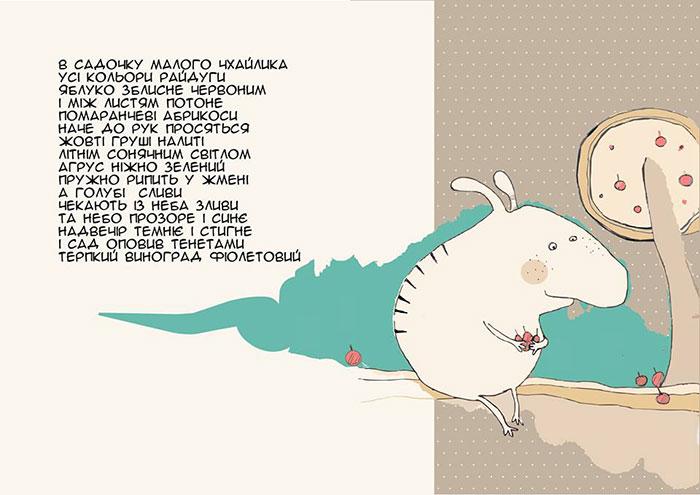 Fedor_1