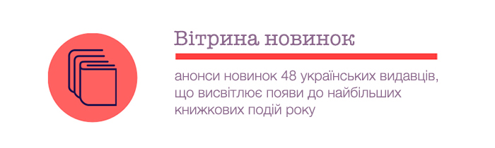 Vitryna1