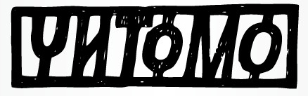 logo_new_chytomo