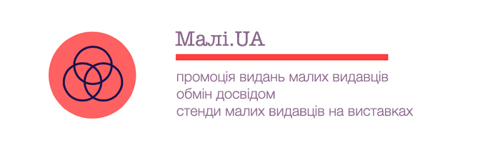 mali-sm1