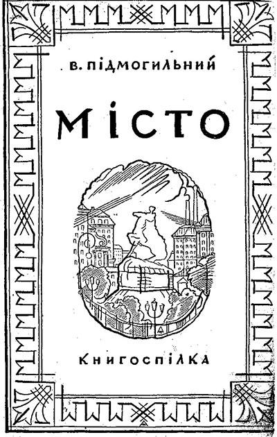 misto-cover