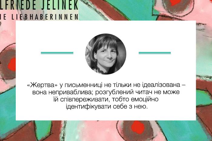 redakcia_chytaje_ganna