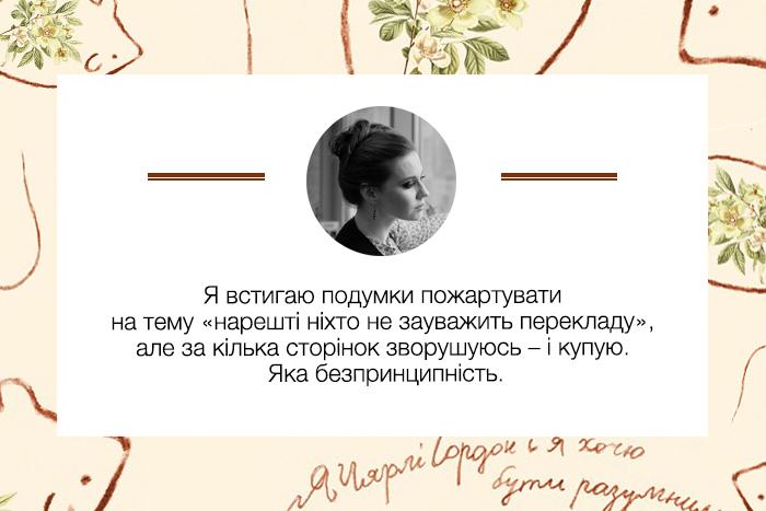 redakcia_chytaje_ib2