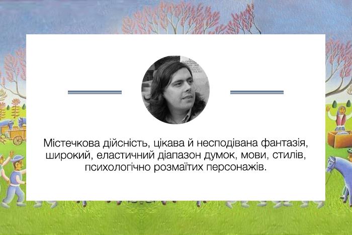 redakcia_chytaje_koc