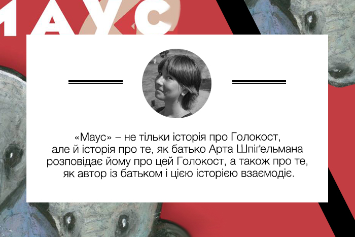 redakcia_chytaje_maus