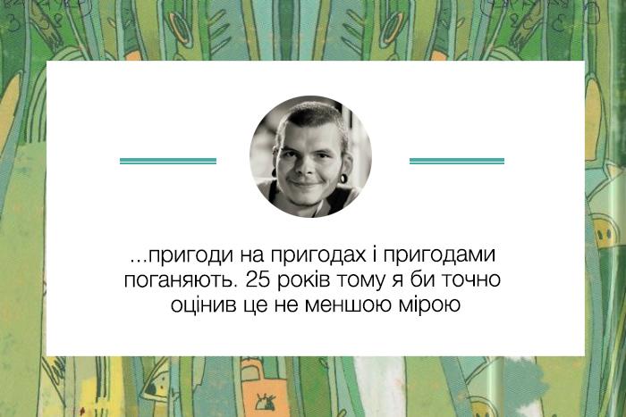 redakcia_chytaje_strong