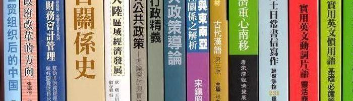 china-books