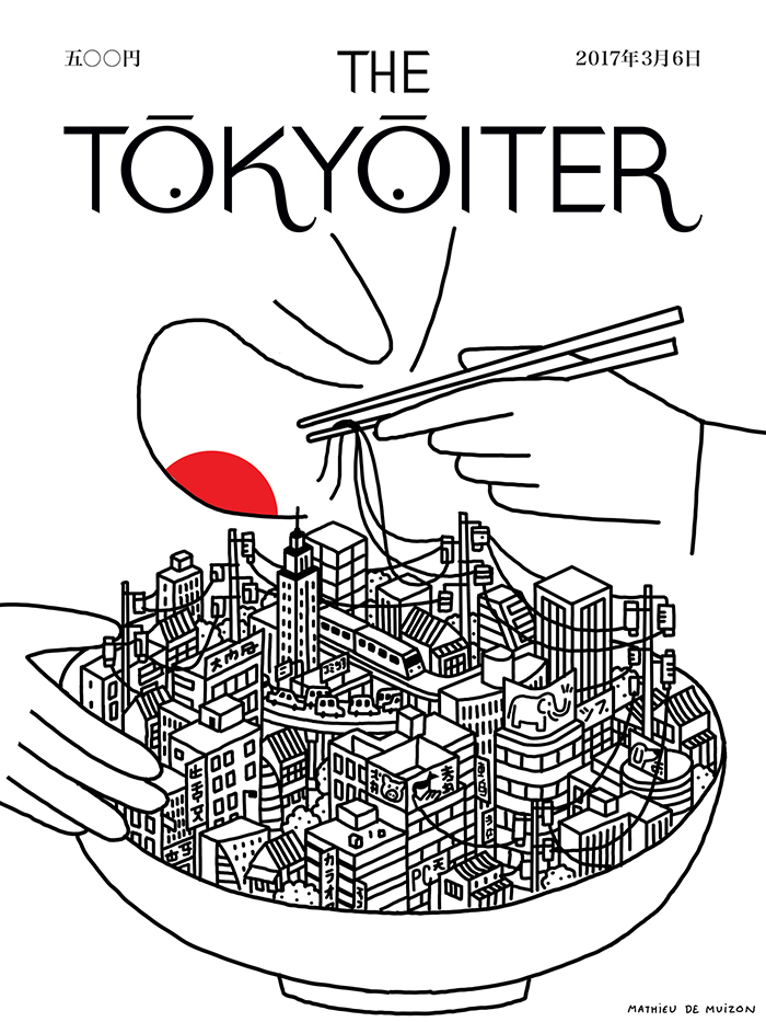 The TOKYOITER Templates