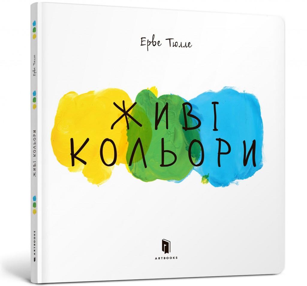 book-__-__1_4