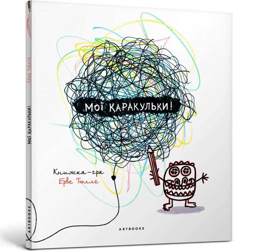 book-___1