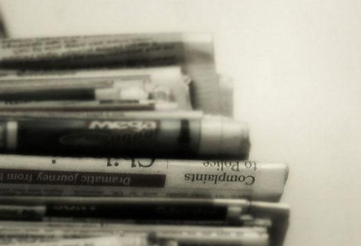 газетні видання