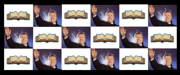 Апостол Януковича