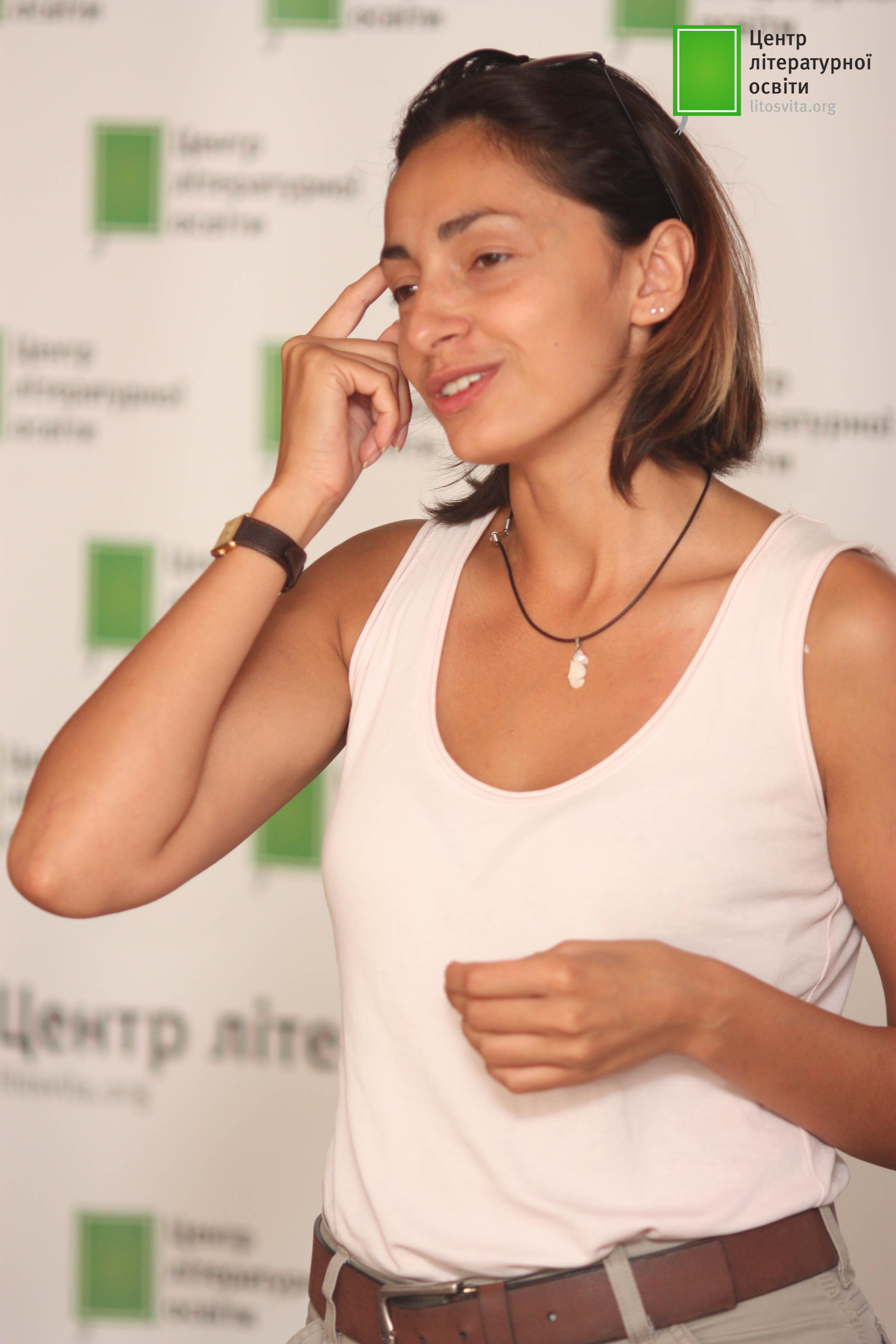 Ірина Вікирчак