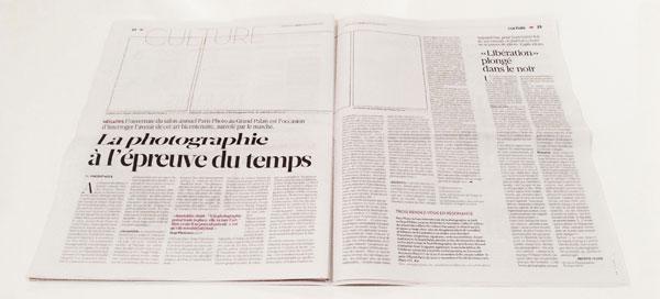 газета без фото