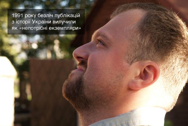 українська архівна та бібліотечна системи