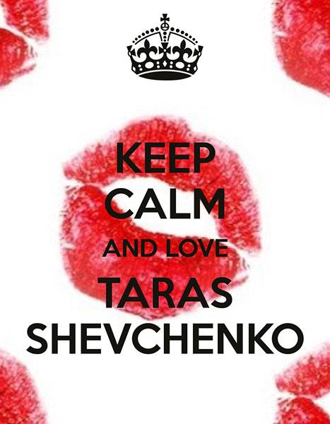 Taras Shevchenko love