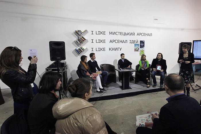 Читомо проводить презентацію 5 українських інтерактивних книжок