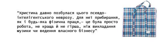 zarobitchany2