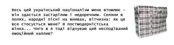 zarobitchany3