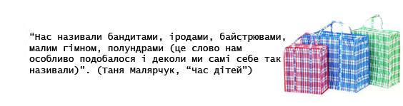 zarobitchany5
