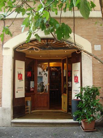 Книгарня Peak Book у Римі
