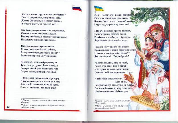 hreshcheni_sestry_vasylenko55