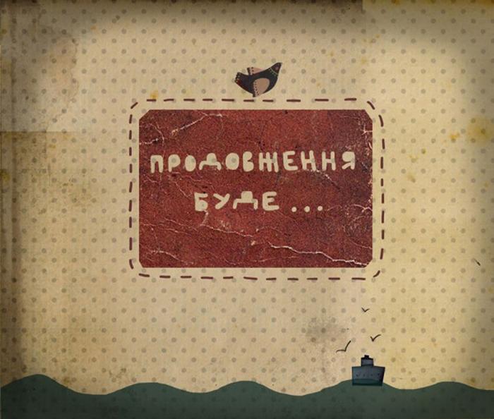 kazky_maloi_magdalyny99