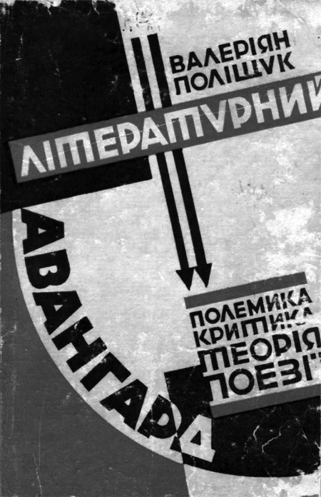 valeran_polishchuk44