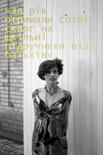 pidruchnyky_2