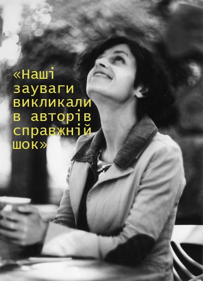 pidruchnyky_4