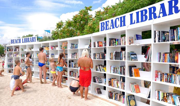 """КК """"Албена"""" - плажна библиотека - отк"""