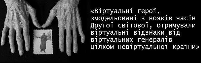 ruky2