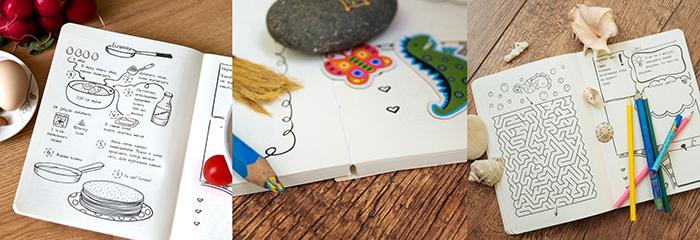 Купити Яскравий щоденник