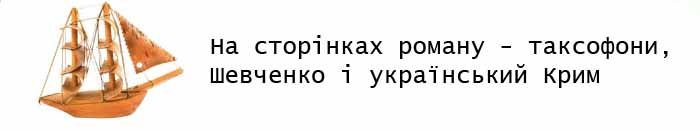 sanchenko12