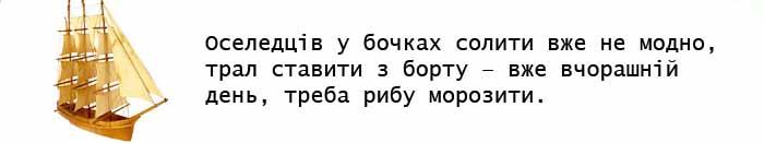sanchenko13