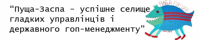 1_semesuyk