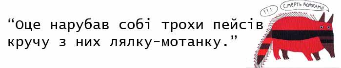 1_semesuyk1