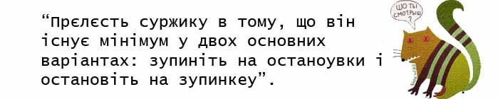 3_semesuyk1