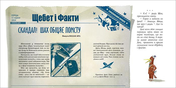 Avia-64-65