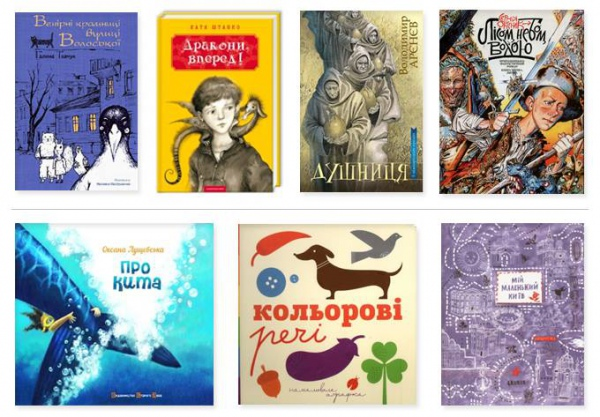 246626a-books-for-kids