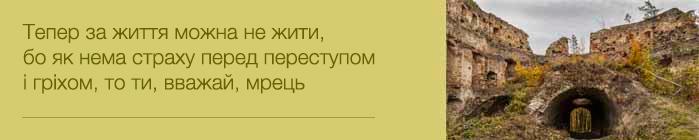 pagutiak_1