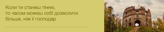 pagutiak_2