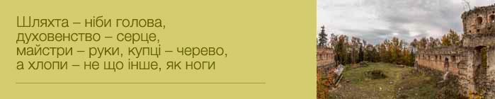 pagutiak_3
