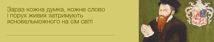 pagutiak_4