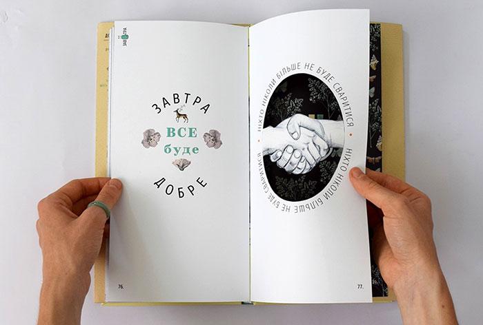 bookoftomorrow_1