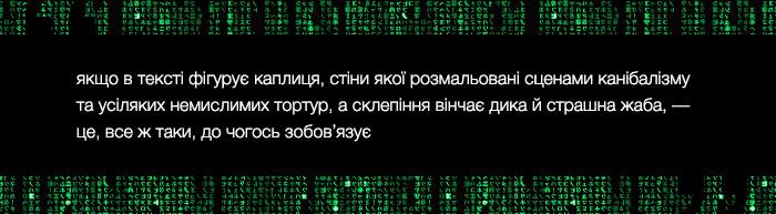 brynyh_cytata1